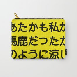 Yellow Japanese Text Carry-All Pouch