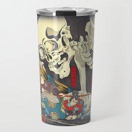 Utagawa Kuniyoshi Takiyasha The Witch Travel Mug