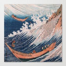 Ocean Waves Hokusai  Canvas Print