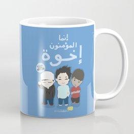 Muslims are Brothers Coffee Mug