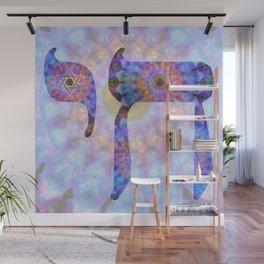 Colorful Art - Chai 2 - Sharon Cummings Wall Mural