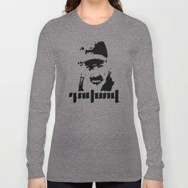 Nikol Pashinyan duxov. Armenian revolution #society6 #decor #buyart #artprint Long Sleeve T-shirt