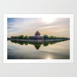 Forbidden City moat Art Print