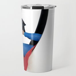To be, or not to be Travel Mug