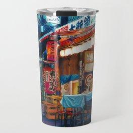 By Lantern Light Travel Mug