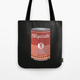 Princess Mononoke- Miyazaki - Special Soup Series  Tote Bag