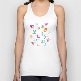 C in Scripts Around the World /I Unisex Tank Top