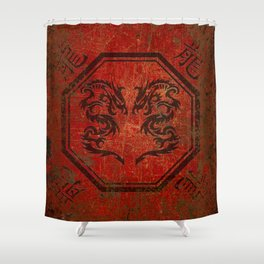 Distressed Dueling Dragons in Octagon Frame With Chinese Dragon Characters Shower Curtain