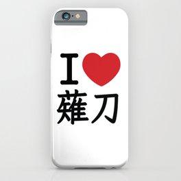 I heart Naginata iPhone Case