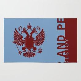 the classics .. russian eagle Rug