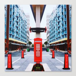 Catch me in San Fransisco Canvas Print