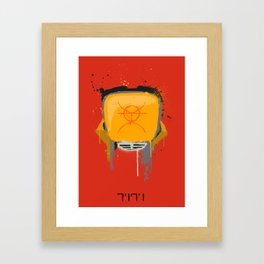 The Conduit Framed Art Print