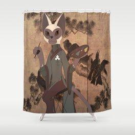 Siamese Shower Curtain