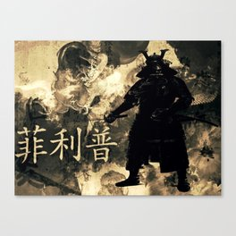 Honor of the Samurai Canvas Print