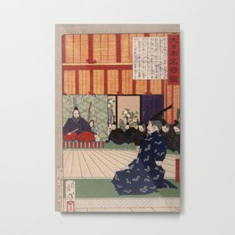 Yoshitoshi - A Mirror of Great Warriors of Japan (1878): Hidesato in Audience with the Emperor Metal Print