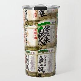 Decorative Sake Barrels (kazaridaru) at Meiji-Jingu Shrine in Tokyo, Japan Travel Mug