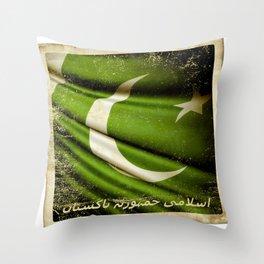 Islamic Republic of Pakistan grunge sticker flag Throw Pillow