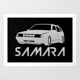Lada Samara - silver - Art Print