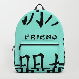 """Symbol """"Friend"""" in Green Chinese Calligraphy Backpack"""