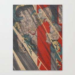Ukiyo-e Rajōmon watanabe no tsuna oni ude kiru no zu Canvas Print