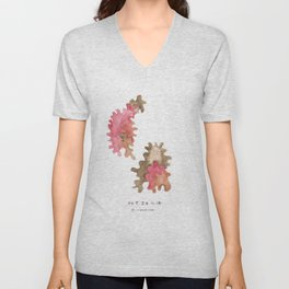 Matisse Inspired   Becoming Series    Patience Unisex V-Neck
