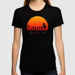 New World V2 T-shirt