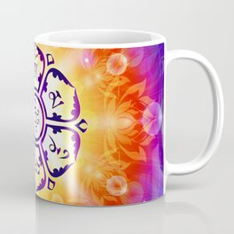 """Om Mani Padme Hum"" - Embodiment of Compassion Coffee Mug"