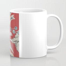 Karan Coffee Mug