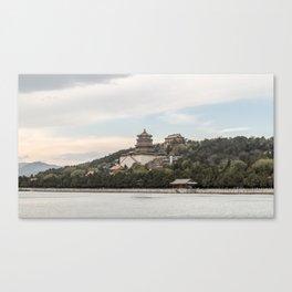 Summer Palace Landscape, Beijing Canvas Print