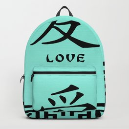"""Symbol """"Love"""" in Green Chinese Calligraphy Backpack"""