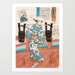 Woman Carrying Two Buckets Art Print