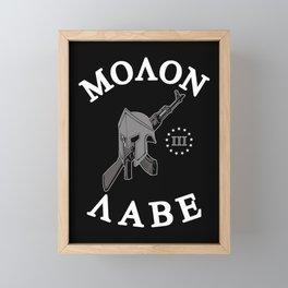 Molon Labe (Black Version) Framed Mini Art Print
