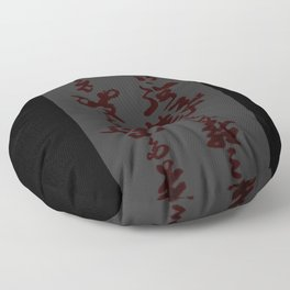 0s0 0fficial Merchandise Floor Pillow