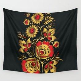 Golden russian folk Wall Tapestry