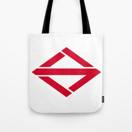Yokohama 横浜 Basic Tote Bag