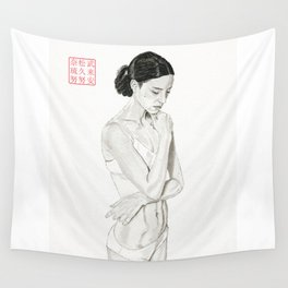 Poise Wall Tapestry