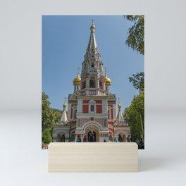 Shipka Memorial Temple in Bulgari Mini Art Print