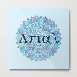 Arial Mandala #abstract #mandala #society6 Metal Print