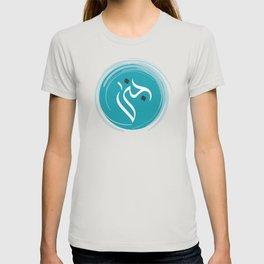 jana arabic name T-shirt