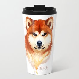 Akita Stylistic Portrait Travel Mug