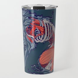 Void Hound Travel Mug