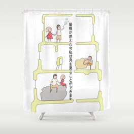 Couple's love Shower Curtain