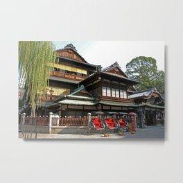 Matsuyama Dogo Onsen, Japan Metal Print