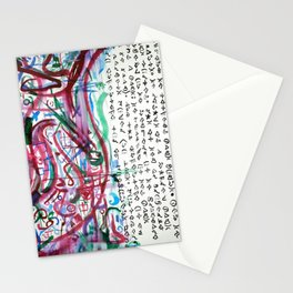 RGB Thresholds Stationery Cards