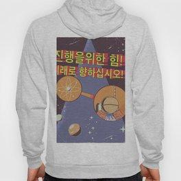 Power for progress!Forward into the Future! vintage Korean poster Hoody