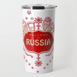 "Russia remembrance gift ""Welcome"" invitation design travel Travel Mug"