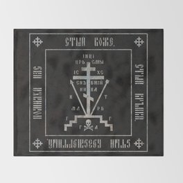 Calvary Cross of Russian Orthodox Church Throw Blanket