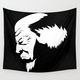 Wise Wall Tapestry