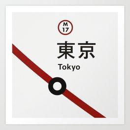 Tokyo 3330 Art Print