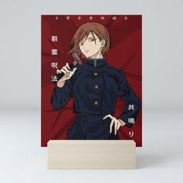 Nobara Kugisaki Jujutsu Kaisen Anime Mini Art Print